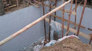 İnşaat Bina Temel Su Yalıtımı